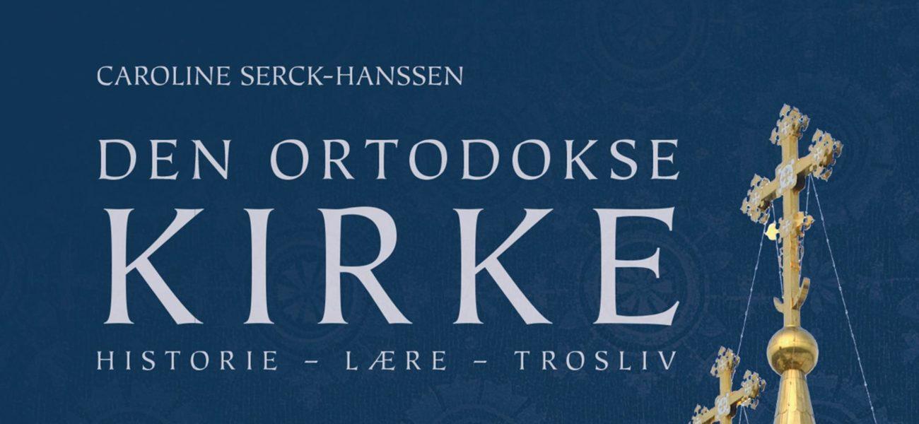 Foredrag av Caroline Serck-Hanssen